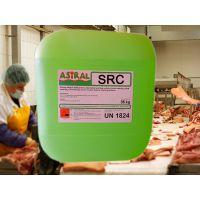 德国奥杰碱性洗消剂SRC 食品餐具·养殖·屠宰肉食加工·餐饮业清洗消毒双效合一