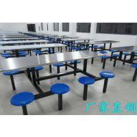 中山工厂饭堂餐桌椅批发 玻璃钢8人圆凳餐桌规格康腾体育厂家直销