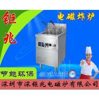 钜兆ASOUTEK ZT108 8kw商用电磁炸炉炸油条炸鸡翅炉西餐设备厂家接外贸订单