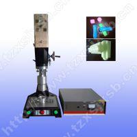 供应鑫晟2200W小功率台式超声波汽车油壶焊接机(XS-1522A )
