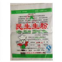 供应厂家直销 定做淀粉袋 食品袋 狗粮袋 复合真空铝箔袋 拉链自立袋
