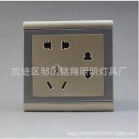 西门子 七孔电源插座5孔墙壁香槟金色不锈钢面板 低价销售