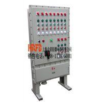 低压配置的防爆配电箱、纯手工制造的防爆配电箱厂家