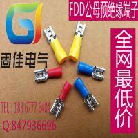 固佳电气接线端子FDD1.25-187冷压端子 线耳 铜鼻  公母对插端子