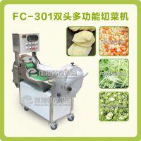 厂方出售凤翔不锈钢多功能切菜机,等其它炊事设备