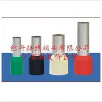 厂家直销 冷压接线端子/接线端头/ E0508 1000只/包 黄铜