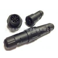 LED连接器工厂批发 防水连接器,防水航空插头,防水接头