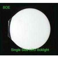 直径500MM*4的圆形平板灯导光板