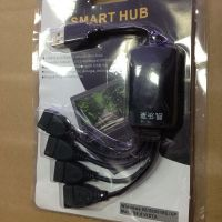 USB八爪鱼HUB 线形集线器 一拖四接口集线器 迷你型集线器