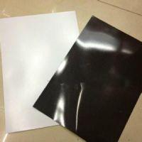 1.5MM橡胶软磁片 1.5MM橡胶软磁铁 1.5MM橡胶软磁条 塑胶软磁铁软磁胶卷材材料