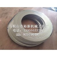 供应260*158*1.3钨钢合金钢刀片厂家直销价格优惠