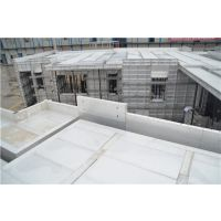 供应GETO厂家直销使用500次以上铝合金模板