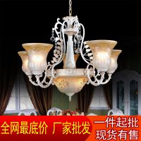 厂家批发 欧式锌合金水晶吊灯 客厅灯美式吊灯卧室灯奢华餐桌灯具