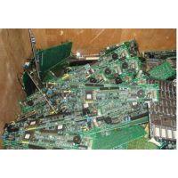 广州废线路板回收、深圳废线路板回收、东莞废线路板回收厂家