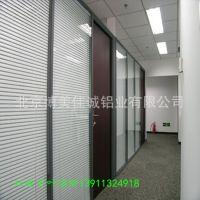 办公室玻璃隔断墙 北京环保优质钢化玻璃高隔墙 武汉 天津环保