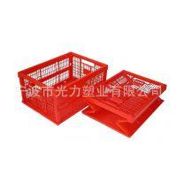 上海出口折叠筐台州广州小号红色塑料周转筐 宁波出口可折叠筐子