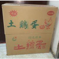 杭州纸箱生产厂家供应日光灯纸盒、淘宝纸箱、飞机盒、物流纸箱以及各种包装纸箱