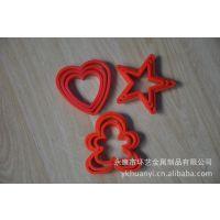 环艺趣味饼干模 塑料圣诞饼干模 9pc爱心饼干切 DIY曲奇模具