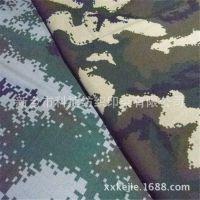 科捷供应迷彩帆布 10*10 等多种规格 军训服服装面料 量大从优