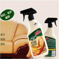 龟牌G363真皮滋润霜 汽车真皮清洁养护 真皮座椅皮具养护