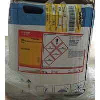 环氧树脂喷涂塑粉