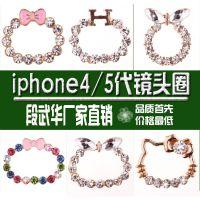 厂家直销苹果手机合金镜头圈 iPhone6手机壳贴钻diy材料饰品配件