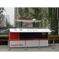北京国际速递公司UPS快递取件联系电话