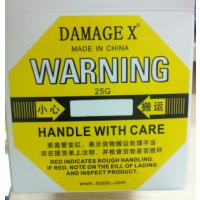 广州深圳国产震动标签25G黄色振动标签指示器感应器