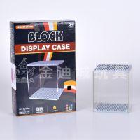 乐乐兄弟展示盒小颗粒迷你钻石积木手办玩具展示盒防尘透明展示盒