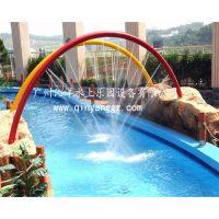 广州沁洋水上乐园专业供应戏水小品彩虹门