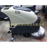 IKP-超美全自动洗地机、电瓶式洗地机