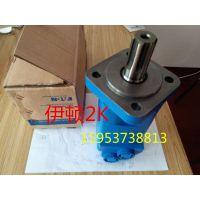 水井钻机液压驱动马达 BM5-245/2K-245科迈液压现货供应