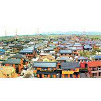 20kw家用光伏发电|家庭太阳能发电|光伏发电电站|光伏发电系统|光伏发电成本|家用太阳能价格