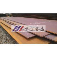 现货供应国产优质10Ni3Mncual合金工具钢板品质批发零售