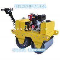 贵州修路准用的小型手扶压路机,振动压路机,小型压路机厂家