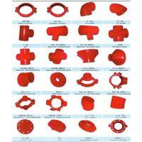 盼忠建材(图)、沟槽管件大全、沟槽管件