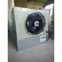 久顺供应大功率暖风机 电暖风机批发