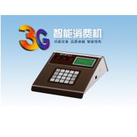 桂林食堂消费POS机水控热水刷卡一卡通系统