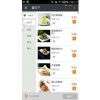 郑州微信官方网站建设