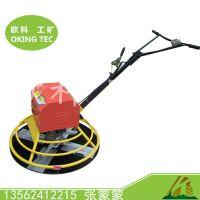 供应欧科DMD900型电动地面抹光机 220V混凝土收光机