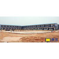 东莞市庆臻优质双层彩钢板活动板房专业安装出售
