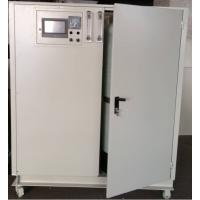各类实验室检测中心实验室有机废水一体化处理设备恒大兴业环保
