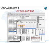 服装管理软件比较好、服装管理软件、易神软件(在线咨询)