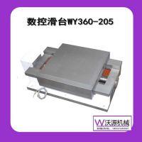 数控机械滑台_数控机械滑台价格_优质数控机械滑台
