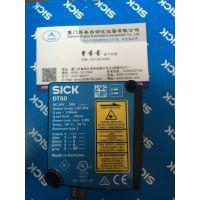 施克SICK VFS60A-TGPJ01024 编码器 特价销售