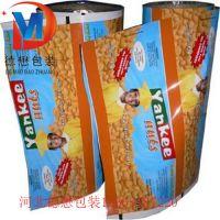厂家直销牛排真空包装袋猪蹄保鲜复合包装卷膜 鱼丸易撕口袋子量大价优