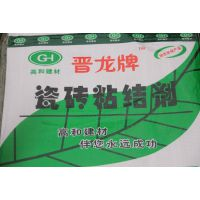 成都大邑 瓷砖粘结剂 高和建材厂直发联系电话13500378038