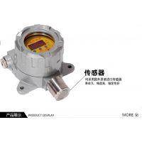 山东瑶安电子厂家直销工业二氧化氮泄漏报警器