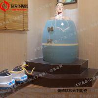 陶瓷负离子养生缸汗蒸美容排毒养生缸 和艺陶瓷