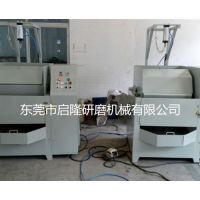 启隆研磨机(在线咨询)|硅胶研磨机|求购硅胶研磨机